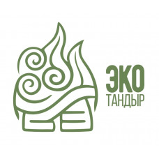 ЭКО Тандыр
