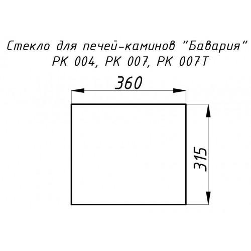 Стекло жаропрочное прямое 360x315 мм (0,113 м2) Бавария 004, 007, 007Т