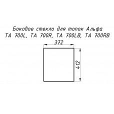 Стекло жаропрочное прямое 412x372 мм (0.153 м2) Альфа 700L/700R боковое