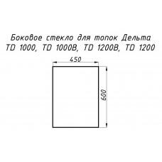 Стекло жаропрочное прямое 600x450 мм (0.270 м2) Дельта 1000/1000L/1000R/1200 боковое