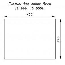 Стекло жаропрочное прямое 740x580 мм (0.430 м2) Вега 800