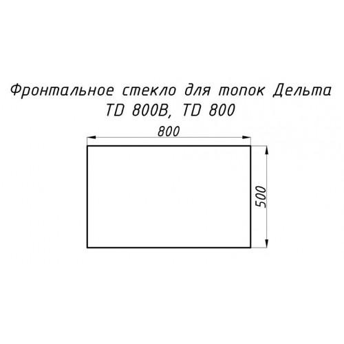 Стекло жаропрочное прямое 800x500 мм (0,400 м2) Дельта 800 фронт