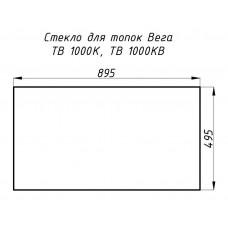 Стекло жаропрочное прямое 895x495 мм (0.443 м2) Вега 1000К