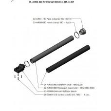 Комплект притока воздуха извне для топки X-20F