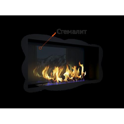 Стемалит для Биокамина серии Standart 800 для встраивания в портал (ZeFire)