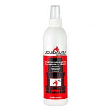 Жидкость для чистки каминных стекол Liquid Aura 250 мл